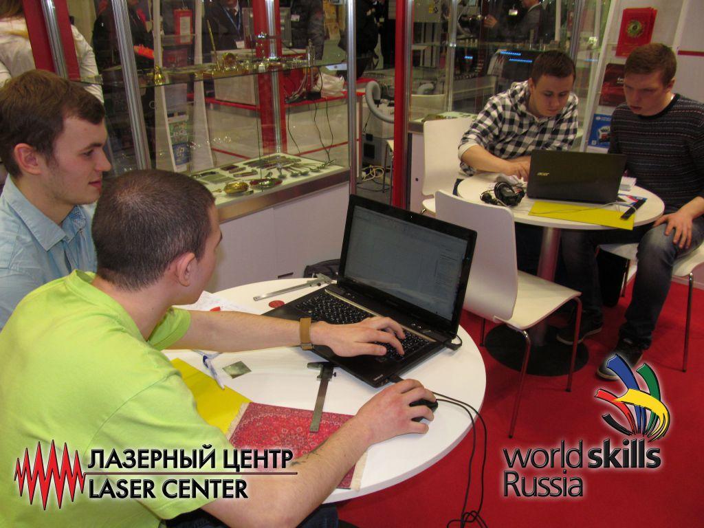 WorldSkills «Лазерные технологии»