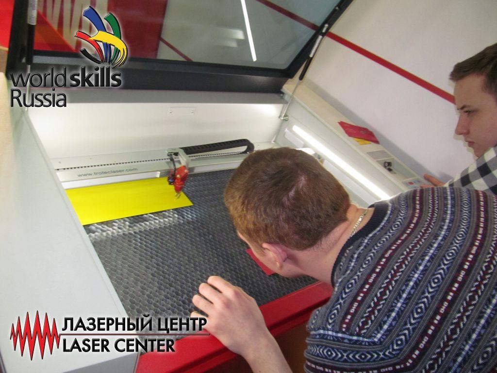 WorldSkills «Лазерные технологии» Оборудование - Trotec