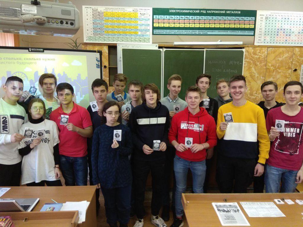 Всероссийский экологический урок «Наш дом. Ничего лишнего»