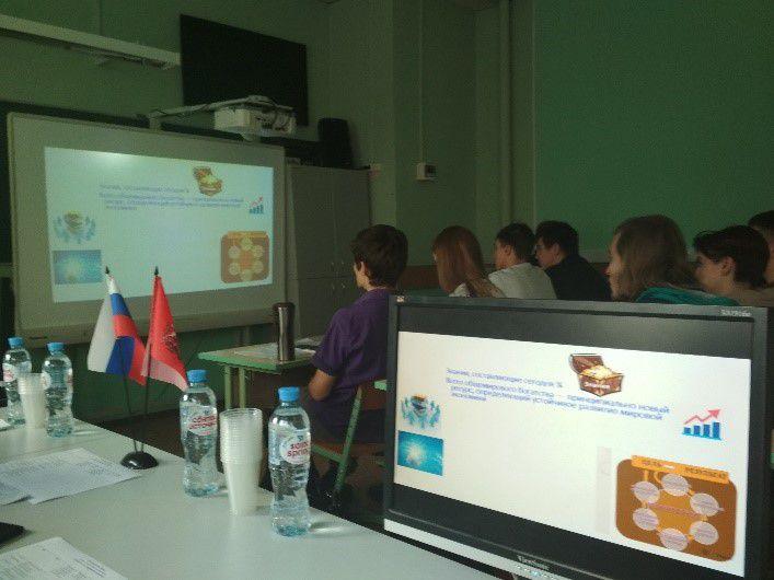 Лекция профессора Хорошилова
