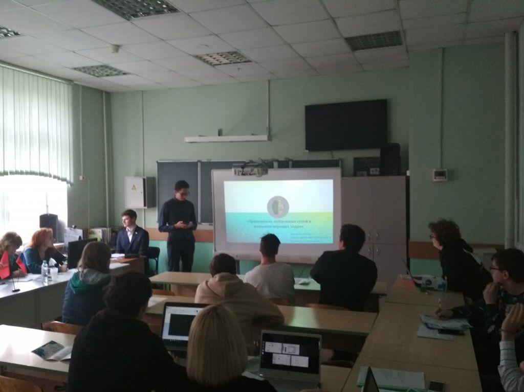 Конференция «Человек в эпоху цифровой экономики»