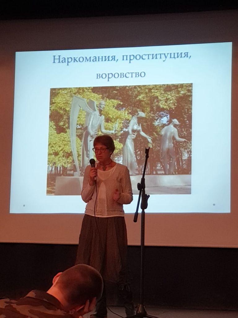 Встреча студентов со специалистом НПЦ НИИ Наркологии РАН