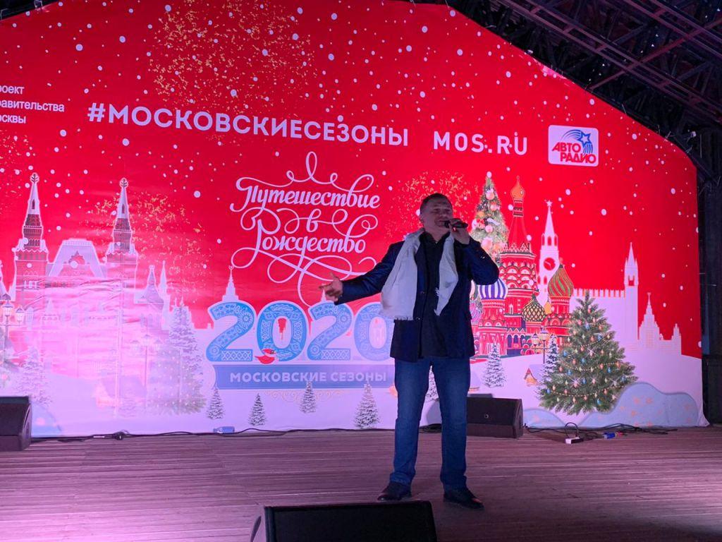 Выступление на фестивале «Путешествие в Рождество»