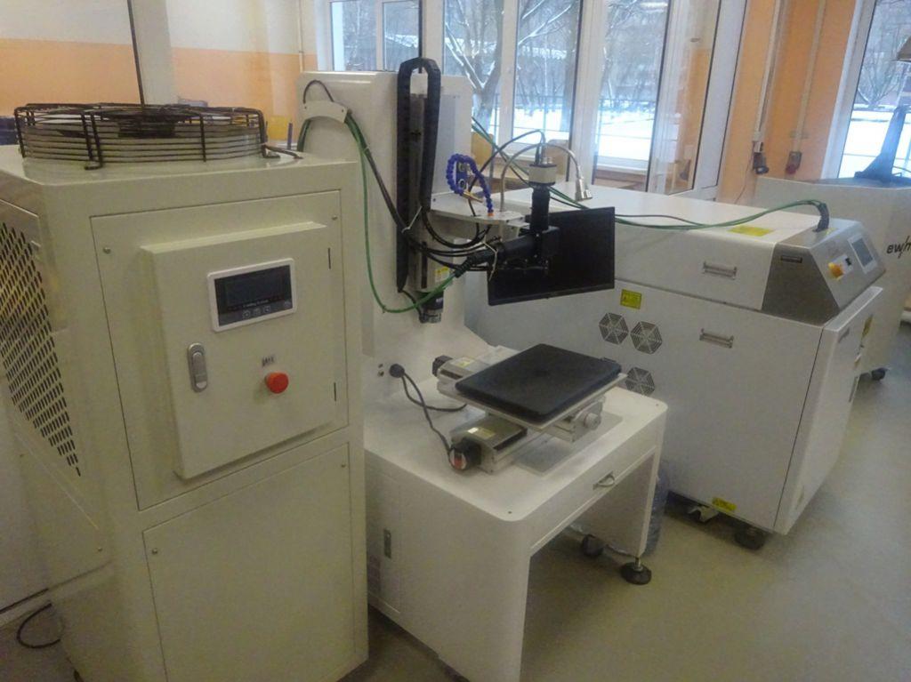 Перспективы развития компетенции «Лазерные технологии»