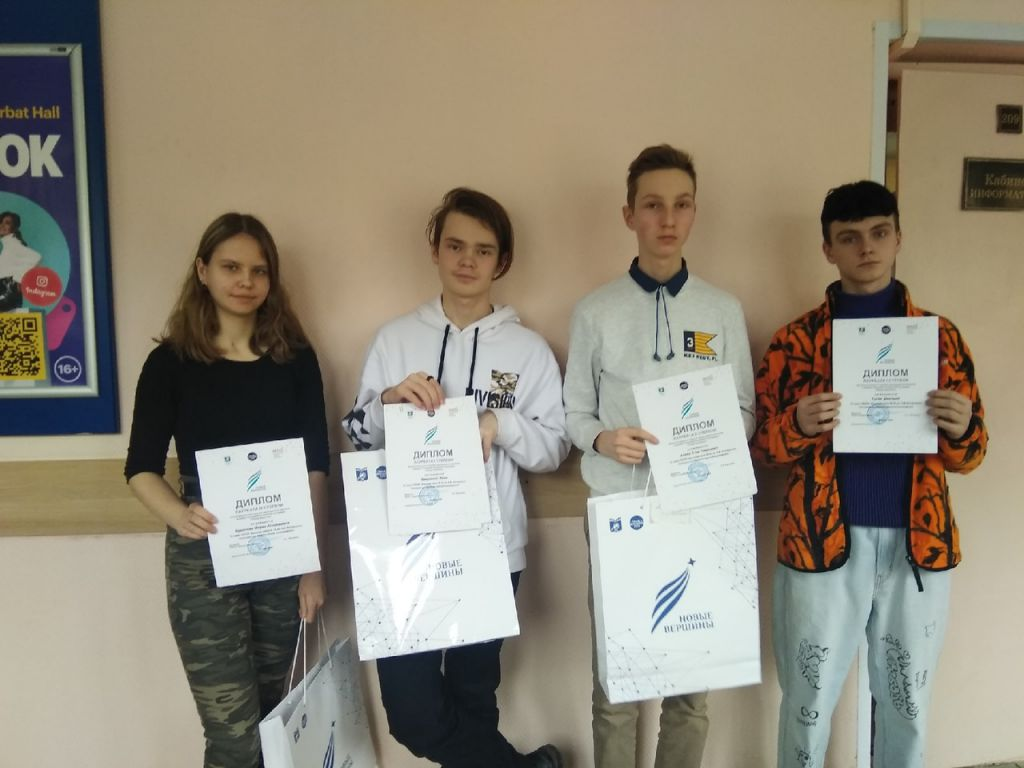 Поздравляем победителей и призеров интеллектуального турнира «Новые вершины»!