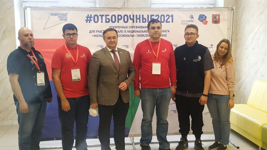 Результаты отборочных соревнований для участия в Финале IХ Национального чемпионата «Молодые профессионалы» WorldSkills Russia - 2021