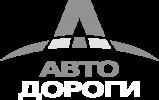 Сайт-Логотипы-ООО-Автодороги